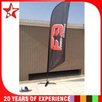 Best Single Sided Bow advertising feather flags with black cross base and pvc water bag wholesale
