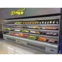 12FT White Color Open Display Fridge for Supermarket with LED for Each Shelf
