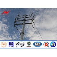 Buy cheap 69kv Distribution Line Steel Power Pole With Cross Arm Accessories from wholesalers