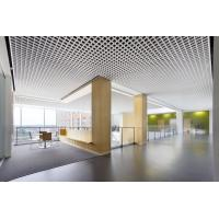 Buy cheap Environmental Aluminum Open Cell Ceiling , Suspended Open Cell Ceiling Panels from wholesalers