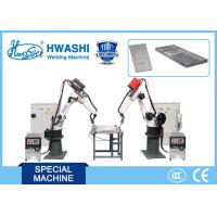 Best 1500mm Reach Six Axis Industrial ARC Welding Robot For Cabinet Box Corner wholesale