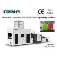 China 25-35pcs / Min Laminated Non Woven Box Bag Making Machine 28 Kw Total Power on sale