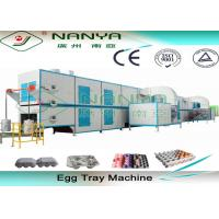 China Cup Carrier / Egg Tray Pulp Molding Equipment 3000Pcs To 6000Pcs Per Hour on sale