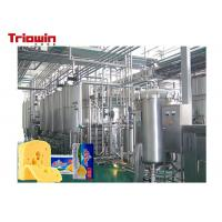 Quality 100kg-5000kg Dairy Processing Line Anhydrous Milk Fat Processing Equipment for sale