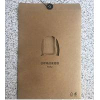 Quality paper clothes packaging Customized Printed t shirt paper packaging bag/clothes bag for sale