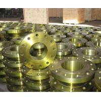 Buy cheap Integral Flange from wholesalers
