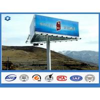 Best Trivision Billboard street pole advertising  Anti - rust / Anti - corrosion feature 2 ~ 15mm thickness wholesale