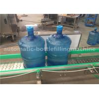 Quality Automatic 5 Gallon Water Filling Machine 20L Jar Filling Machine For Pure Drinking Water for sale