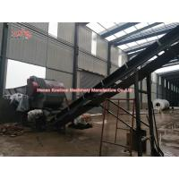 China High Speed Rotating Pallet Shredding Equipment Scrap Flake Board Crusher on sale