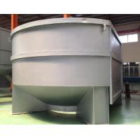 Quality Middle consistency (wet strength paper) hydrapulper for sale
