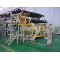 Quality Paper reel machine for sale