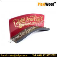 Best John Dewar & Sons Wood shot glasses tray wooden product display and signage wholesale