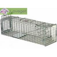 Buy cheap Rat traps ideal for rats, mice, voles are similar animals from wholesalers