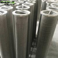 Quality Stainless Steel Gas Filter Element , 219mm OD Baskets Cylindrical Screens for sale