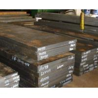 Quality C45 steel plate for sale