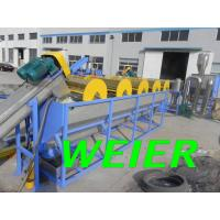 China 100kw PET Plastic Bottle Recycling Machine For PET Bottle Washing Line 380V , 50Hz on sale