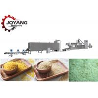 Quality Twin - Screw Artificial Rice Making Machine Fortified Rice Kernel Production for sale