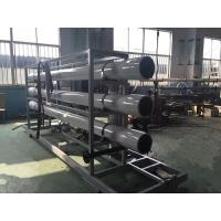 Buy cheap Membrane Separation Ro Water Treatment System Pure Water Treatment Plant from wholesalers