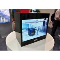 China Advertising light box Transparent LCD Display Remote Control on sale