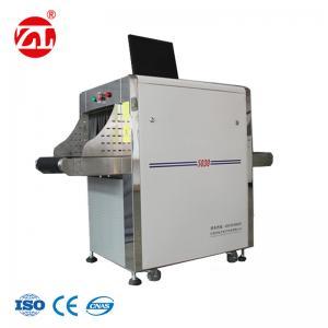 X Ray Metal Detector Scanner , Luggage Metal Detecting Equipment