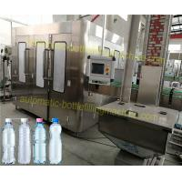 3 In 1 Bottle Filling And Capping Machine 3500KG Weight For Low / Middle Capacity