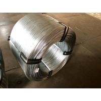 Buy cheap Telephone Galvanized Steel Wire Cable 0.30mm - 4.00mm For Armouring In Coil from wholesalers