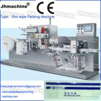 China Flow Packing Machine for Wet Wipe single piece / pillow pack with liquid feeding system on sale