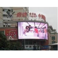 Quality P10 outdoor curve led display boards for trade shows , H120°, V55°View Angle for sale