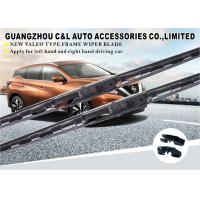 China Metal Frame Windshield Wiper Blade Rubber Replacement Car Parts Front Auto Glass on sale