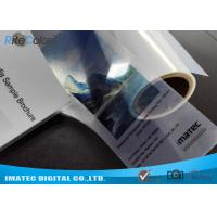 China Waterproof 100micron Clear PET Inkjet Screen Printing Film for Epson Printers on sale