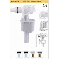 China Toilet Side Entry Inlet Fill Valve #A29-00 on sale
