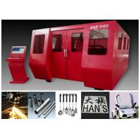 China Metal plate cutter in micro processing of metal craft , plate shearing machine on sale