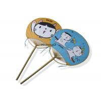 Quality 22x40cm cat pattern round bamboo ronud Japanese Paper Fan for advertising gift for sale