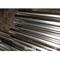 Buy cheap Austenitic Stainless 304 304L Heat Exchanger Tube SS Welding Tube Bright from wholesalers