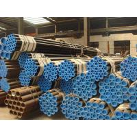 Quality DIN 2391 E235 E255 E355 Hydraulic Seamless Steel Tubing Wall Thickness 30mm for sale