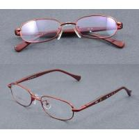 Buy cheap TR90 New Style Eyeglasses (S039) from wholesalers