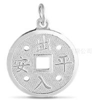 Best Retro Silver dollar Copper coins Pendant The ancient Qing Dynasty Stainless steel Pendant wholesale