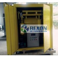 Quality Weather-proof Type Small High Effective Vacuum Transformer Oil Filtration System 1200LPH for sale