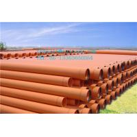 Quality MPP pipe for cable protection for sale