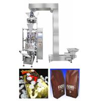 Quality Multi Function Coffee Bean Automated Granule Packing Machine With Valve High Speed for sale
