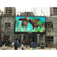 China Kinglight LED display Pitch3.9mm RGB full color outdoor videowall for movie and cartoon on sale