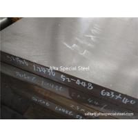 Quality D6/1.2436 tool steel, 1.2436 round bars, 1.2436 flat bars, 1.2436 acero, 1.2436 high quality steel supplier for sale