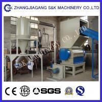 Quality Multistep Claw blades Plastic Crushing Machine Blow Molding Barrel for sale
