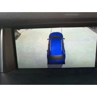 Quality 3D Around View Monitor System for Cars , IP67 1080 P 360 Bird View Parking System Waterproof for sale