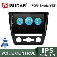 Quality V57S Double Din Bluetooth Car Stereo For Skoda Yeti DDR4 Octa Core 2.5GHZ for sale