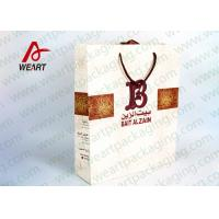 Best B LOGO Priting Funny Christmas Paper Bags For Gift 42 X 15 X 25cm Size wholesale