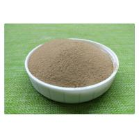 Quality Chelated Peptide Amino Acid Organic Fertilizer With Beneficial Bacteria for sale