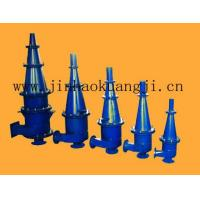 Buy Hydrocyclone at wholesale prices
