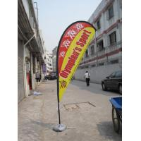 Quality Custom made outdoor promotion use beach type Waterproof Flag Banner for sale