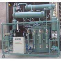 DIR-1 waste lubrication oil regenerate skill oil purifier